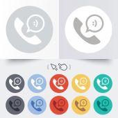 знак значок телефона. символ поддержки. — Cтоковый вектор