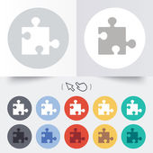 Puzzle piece sign icon. Strategy symbol. — Stock Vector