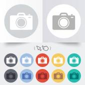 знак значок фото камеры. символ фото. — Cтоковый вектор