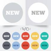 New sign icon. New arrival button. — Stock Vector
