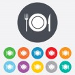 Food sign icon. Cutlery symbol. Knife and fork. — Stock Vector #54344769