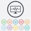 Cardiogram monitoring sign icon. Heart beats. — Stock Vector #54923471