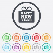 Happy new year gift sign icon. Present symbol. — Stock Vector