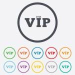 Vip sign icon. Membership symbol. — Stock Vector #54987621