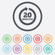 Every 20 minutes sign icon. Full rotation arrow. — Stok Vektör #55358493