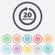 Every 20 minutes sign icon. Full rotation arrow. — Vecteur