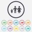 Complete family with one child sign icon. — Stock Vector #55359185