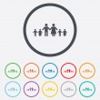 Complete large family with many children sign. — Stock Vector #55359247