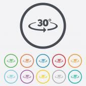 Angle 30 degrees sign icon. Geometry math symbol — ストックベクタ