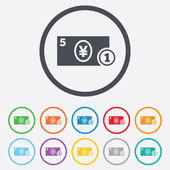 Cash sign icon. Yen Money symbol. Coin. — Vetorial Stock