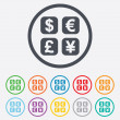 ������, ������: Currency exchange sign icon Currency converter