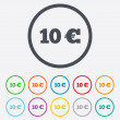 10 Euro sign icon. EUR currency symbol. — Stock Vector #55368521