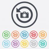 Front photo camera sign icon. Change symbol. — Stockvector