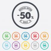 50 percent discount sign icon. Sale symbol. — Stok Vektör