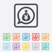 Money bag sign icon. Yen JPY currency. — Wektor stockowy
