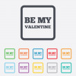 Be my Valentine sign icon. Love symbol. — Stock Vector #57196413