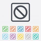 Blacklist sign icon. User not allowed symbol. — Stock Vector