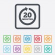 Every 20 minutes sign icon. Full rotation arrow. — Stock vektor #57206243