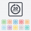 Every 20 minutes sign icon. Full rotation arrow. — Stock Vector #57206243