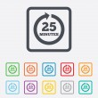 Every 25 minutes sign icon. Full rotation arrow. — Stock Vector #57206709