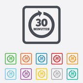 Every 30 minutes sign icon. Full rotation arrow. — ストックベクタ