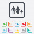 Complete family with one child sign icon. — Stock Vector #57210929