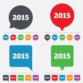 Happy new year 2015 sign icon. Calendar date. — Wektor stockowy
