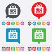 Happy new year gift sign icon. Present symbol. — Wektor stockowy