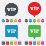 Vip sign icon. Membership symbol. — Stock Vector #57764327