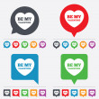 Be my Valentine sign icon. Heart Love symbol. — Stock Vector #57971461