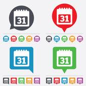 Calendar sign icon. 31 day month symbol. — Stock Vector
