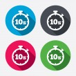 Timer 10s sign icons — Stockvektor  #60073019