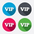 Vip sign icons — Stock Vector #60073065