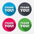 Thank you signs icons. — Stock Vector #60073455