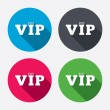 Vip sign icons — Stock Vector #60073479