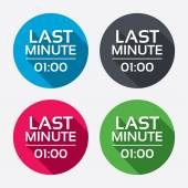 Last minute icons — Stock Vector