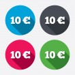 10 Euro sign icons — Stock Vector #60584585