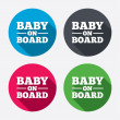 Baby on board sign icons — Stock Vector #60584701