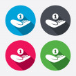 ������, ������: Donation hand sign icons
