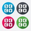 Постер, плакат: Currency exchange sign icons
