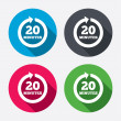 Every 20 minutes sign icons — Stockvektor  #60585927