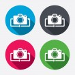 Front photo camera signs — Stock Vector #60586293