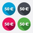 50 Euro sign icons — Stock Vector #60587129