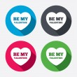 Be my Valentine signs — Stock Vector #60587647