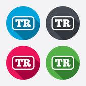 Turkiska tecken ikoner — Stockvektor