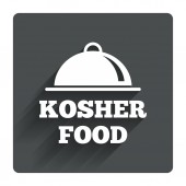 Kosher food product icon. — Stock Vector
