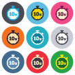 Timer 10s sign icons — Stock vektor #63393051