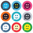 Smile face sign icons — Stock Vector #63394629