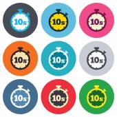 Timer 10s sign icons — Stock Vector
