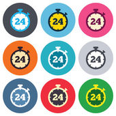24 hours Timer sign icons — Stock Vector